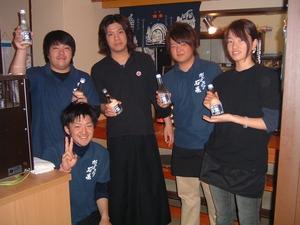三吉スタッフ.JPG