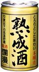 熟成酒缶.jpg