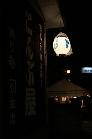 西馬音内盆踊り2013.chouchin.jpg