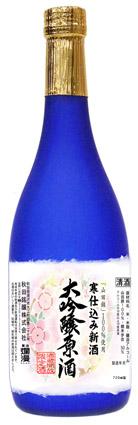 酒蔵開放 H22.02.13 大吟醸.jpg