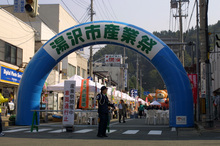 産業祭1.jpg