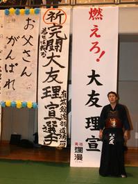 剣道1.jpg