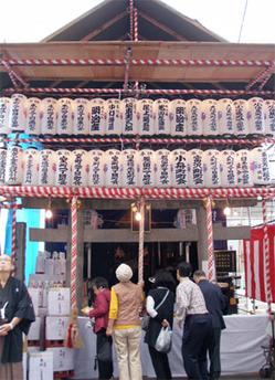 寶田恵比寿神社.jpgのサムネール画像