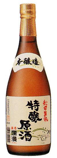 新きもと特醸原酒720.jpg