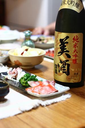純米大吟醸美酒1.jpg