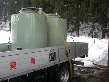 トラックの上のタンク.JPGのサムネール画像