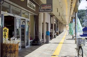 小川忠太郎商店.jpg