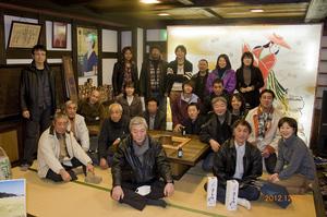 見学者2012.12.12.jpg