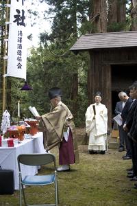 松尾神社、祝詞奏上.jpg