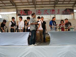 酒まつり 7.jpg