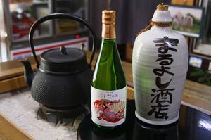 酒3.jpg
