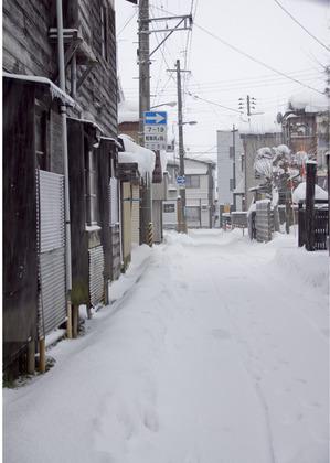 湯沢市積雪情報 2014.12.18.4 .jpg