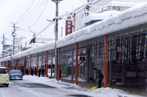 湯沢市積雪情報 2014.12.8 .jpg