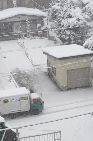 鳥海山写真2014.12.13.3.みたけ.jpg