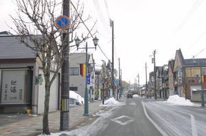 鳥海山写真2015.1.14.5.jpg