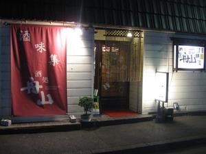 舟山 入口.jpg