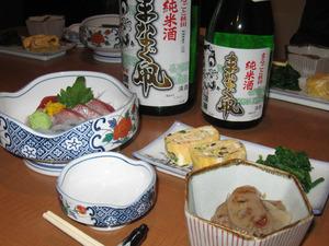 舟山料理1.jpg