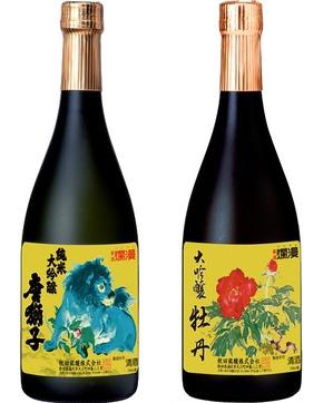 大吟醸 2商品.jpg