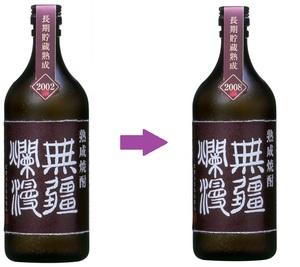 2002→2008.jpg