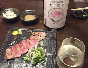 「魚楽」肉料理画像