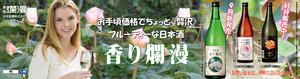 香り 純米 新聞広告 .jpg