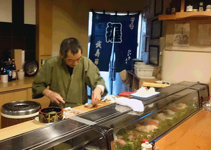 誠寿司 NO2 .jpg