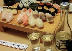 誠寿司 NO4 .jpg