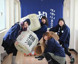 酒蔵開放 2016.4.jpg