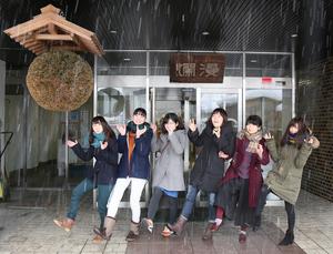 YouTube東京農大 26.jpg