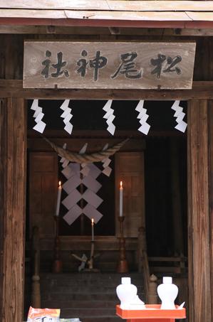 松尾神社2016.3 .jpg