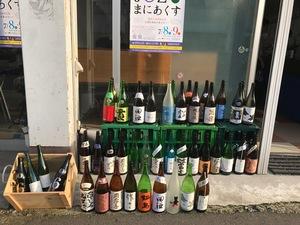 山空瓶の.JPG