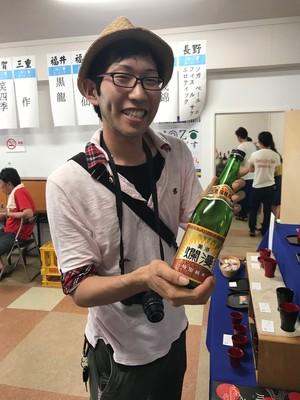 特別純米酒.JPG