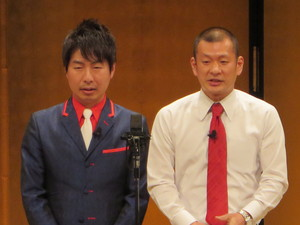 U字工事.JPGのサムネイル画像