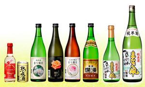 ふるさとの食 出品酒.jpg