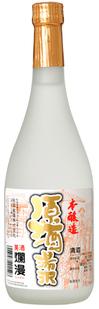 原酒湯沢.jpgのサムネイル画像