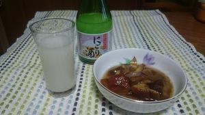 アワタケ画像1.JPG