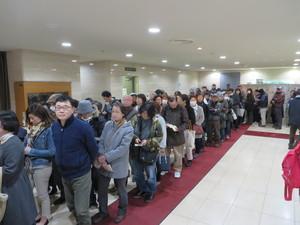 チケット交換③.JPGのサムネイル画像