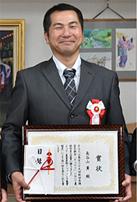 長谷山さん受賞1.jpg