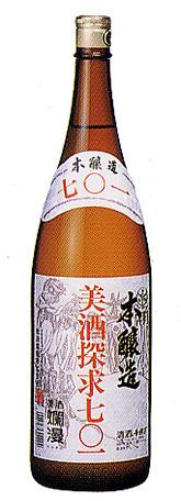 本醸造 美酒探求七○一 1800ml
